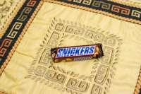 Ali Baba Gyros | Snickers | Menu24.hu