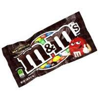Quick Market - Online Grocery Shop | M&M´s chocolate 45g | Menu24.hu