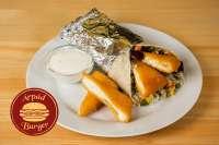 Árpád Burger | Giant Burrito cheese favourite | Menu24.hu