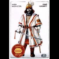 Árpád Burger | Huba Leader Burger | Menu24.hu