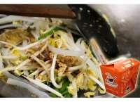 Wok to Box | PAD THAI GOONG WOK | Menu24.hu