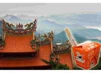 Wok to Box | TAIWAESE WOK FAVORITE | Menu24.hu