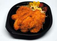 Wok to Box | PANKO CHICKEN BREAST | Menu24.hu
